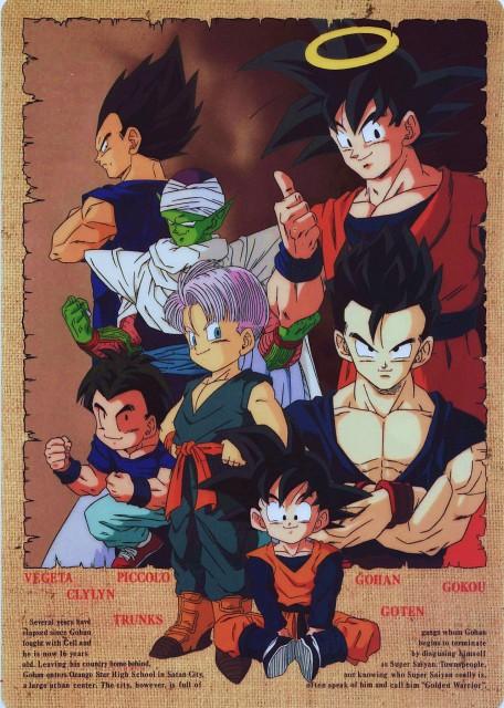Akira Toriyama, Toei Animation, Dragon Ball, Son Goku, Son Goten