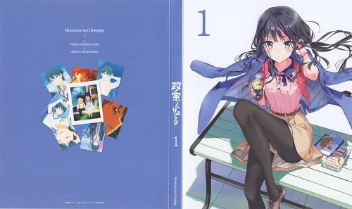 Tiv, Silver Link, Masamune-kun no Revenge, Aki Adagaki, DVD Cover