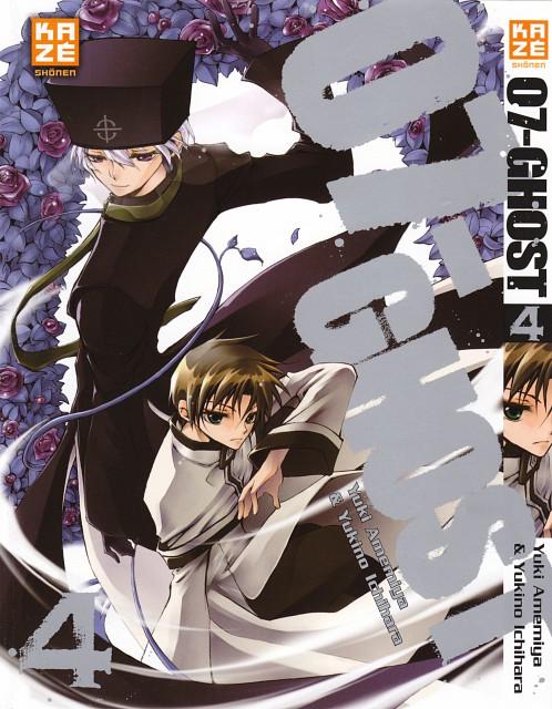 Yuki Amemiya, Yukino Ichihara, 07-Ghost, Teito Klein, Labrador (07-Ghost)
