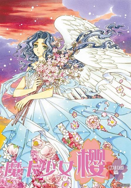 CLAMP, Cardcaptor Sakura, Nadeshiko Kinomoto