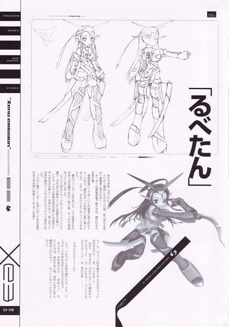 Xeno Emission E3, Xenosaga, E.S. Reuben, Character Sheet