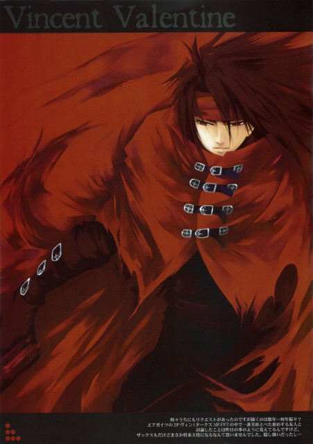 Yubinbasya, Primary Color Picture Book, Final Fantasy VII, Vincent Valentine, Doujinshi