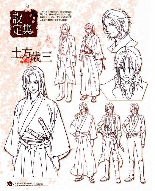 Yone Kazuki, Idea Factory, Hakuouki Shinsengumi Kitan, Toshizou Hijikata (Hakuouki), Character Sheet