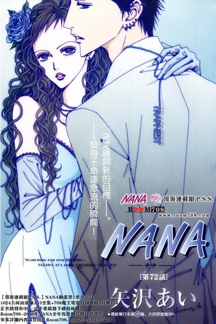 Ai Yazawa, Madhouse, NANA, Reira Serizawa, Ren Honjo