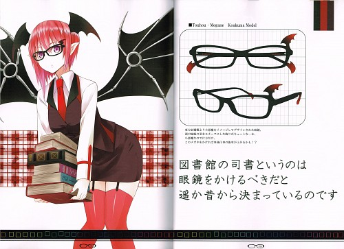Tetsuhiro Nabeshima, Lunade Luna, TOUHOU MEGANE Complete, Touhou, Koakuma (Touhou)