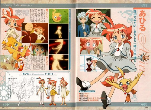 Hal Film Maker, Princess Tutu, Mytho, Ahiru Arima, Character Sheet