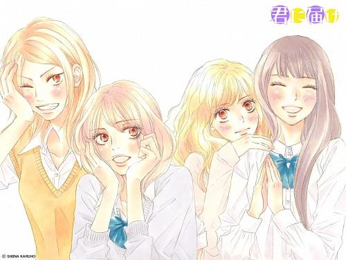 Karuho Shiina, Kimi ni Todoke, Ayane Yano, Chizuru Yoshida, Sawako Kuronuma