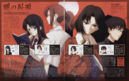 TYPE-MOON, Kara no Kyokai, Mikiya Kokutou, Azaka Kokutou, Touko Aozaki