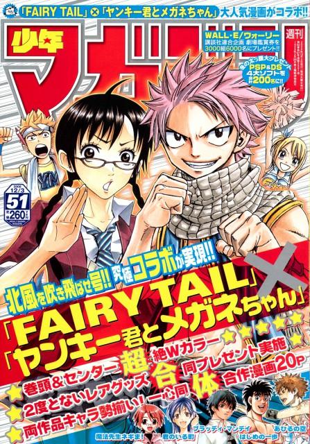 Miki Yoshikawa, Hiro Mashima, Jouji Morikawa, Fairy Tail, Hajime no Ippo