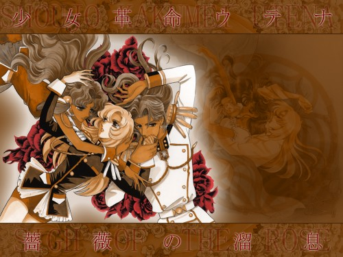 Shoujo Kakumei Utena Wallpaper