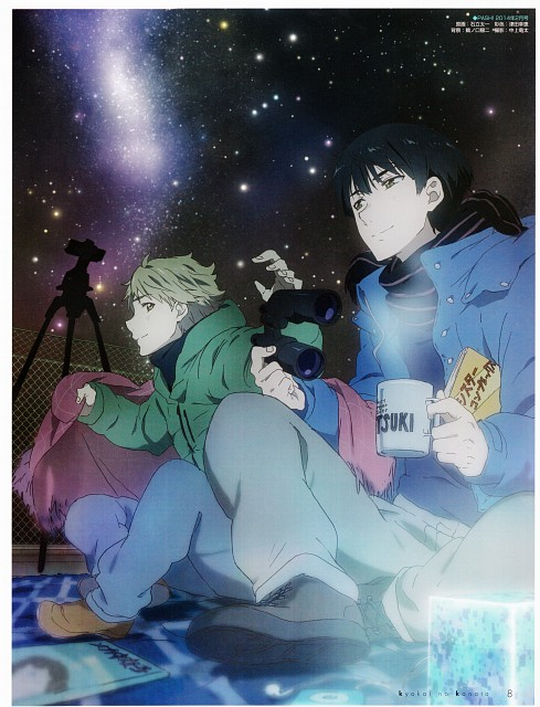 Kyoto Animation, Kyoukai no Kanata, Akihito Kanbara, Hiroomi Nase, PASH!