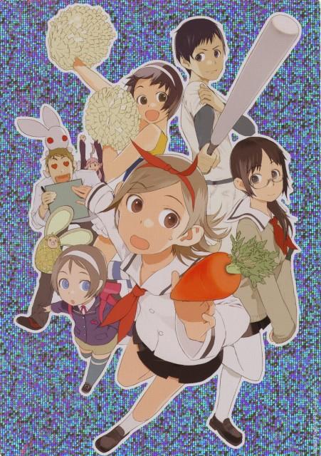Okama, Gonzo, Getsumen to Heiki Mina, Mina Tsukuda