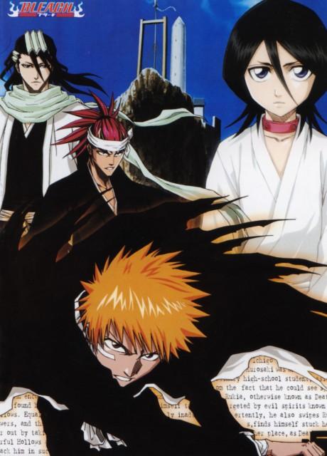 Studio Pierrot, Bleach, Rukia Kuchiki, Renji Abarai, Byakuya Kuchiki