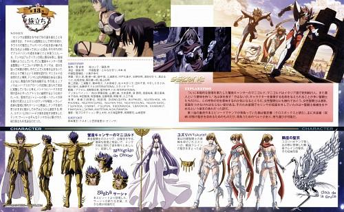 Shiori Teshirogi, Masami Kurumada, Saint Seiya: The Lost Canvas, Crane Yuzuriha, Unicorn Yato