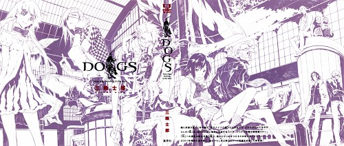 Miwa Shirow, Dogs: Bullets and Carnage, Murato Fuyumine, Badou Nails, Giovanni