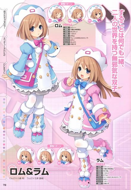 Tsunako, Idea Factory, Choujigen Game Neptune, Ram, Rom