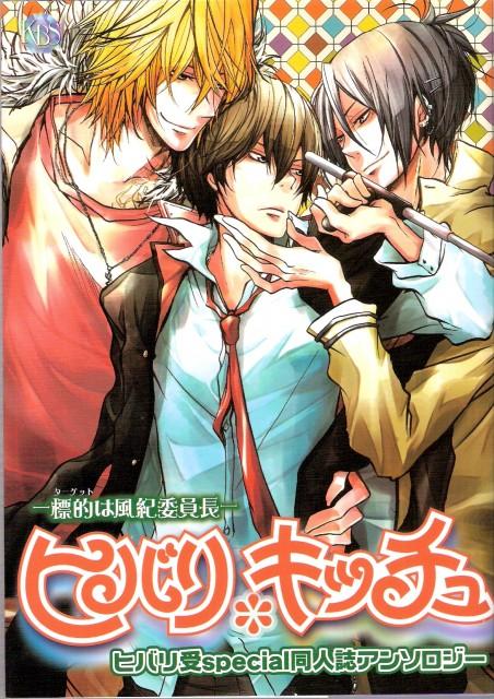 Levin Aoi, Katekyo Hitman Reborn!, Dino Cavallone, Mukuro Rokudo, Kyoya Hibari