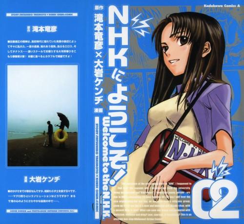 Kenji Ooiwa, NHK ni Youkoso!, Hitomi Kashiwa, Manga Cover