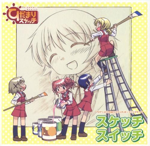 Hidamari Sketch, Sae, Yuno, Miyako, Hiro