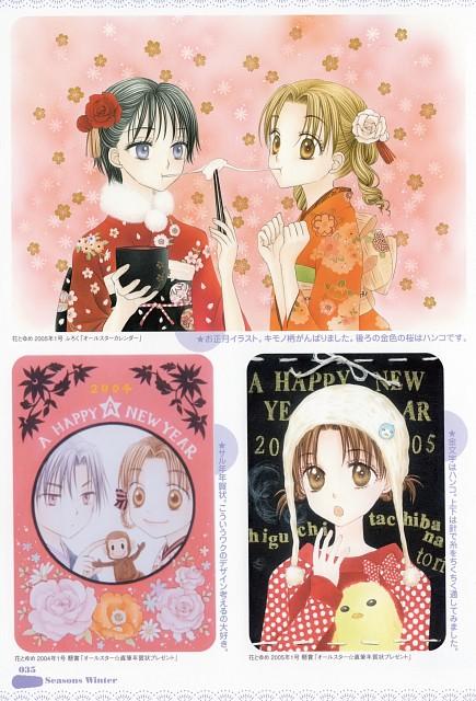 Tachibana Higuchi, Gakuen Alice, Gakuen Alice Illustration Fan Book, Hotaru Imai, Mikan Sakura