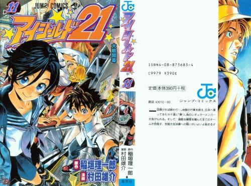 Yuusuke Murata, Eyeshield 21, Sena Kobayakawa, Haruto Sakuraba, Suzuna Taki