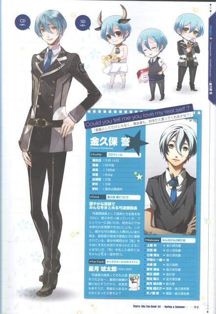 Kazuaki, Starry Sky Fan Book 1st ~Spring & Summer~, Starry Sky, Homare Kanakubo, Character Sheet