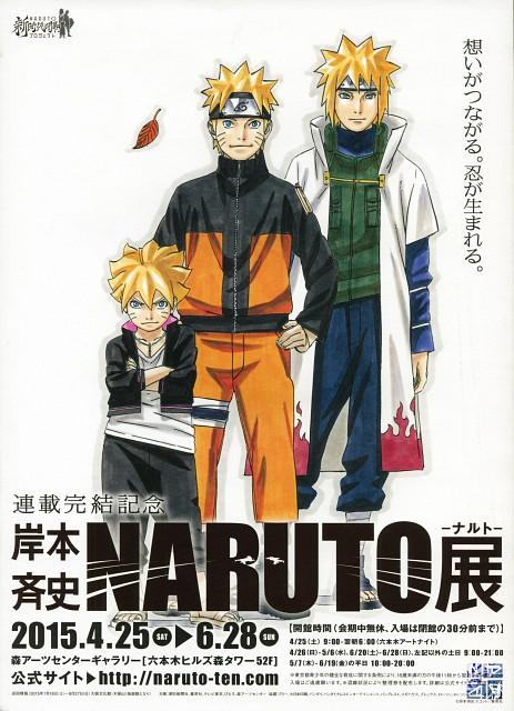 Masashi Kishimoto, Naruto, Bolt Uzumaki, Naruto Uzumaki, Minato Namikaze