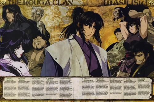 Masaki Segawa, Gonzo, Basilisk, Kagerou, Saemon Kisaragi