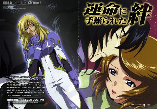 Sunrise (Studio), Mobile Suit Gundam SEED Destiny, Talia Gladys, Gilbert Durandal, Rey Za Burrel
