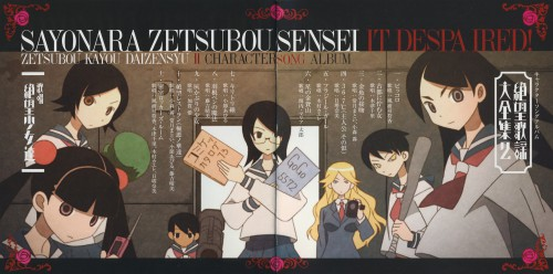 Shaft (Studio), Sayonara Zetsubou Sensei, Harumi Fujiyoshi, Kaere Kimura, Chiri Kitsu