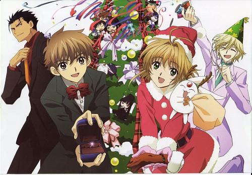 CLAMP, Bee Train, Tsubasa Reservoir Chronicle, Ryuu, Sakura Kinomoto
