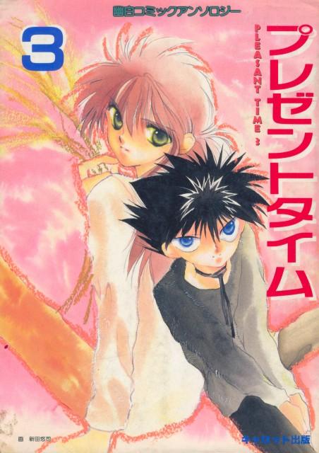 Yuu Yuu Hakusho, Kurama, Hiei, Doujinshi, Doujinshi Cover