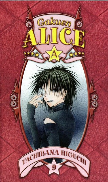 Tachibana Higuchi, Group TAC, Phantom of the Opera, Gakuen Alice, Rei Serio