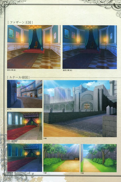miko (Mangaka), Idea Factory, Beast Master and Prince Official Visual Artbook, Beast Master and Prince