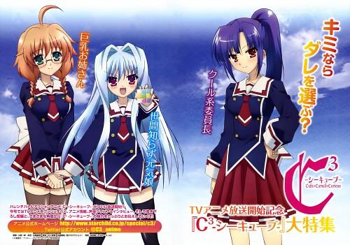 Sasorigatame, Silver Link, Cube x Cursed x Curious, Kirika Ueno, Fear Kubrick