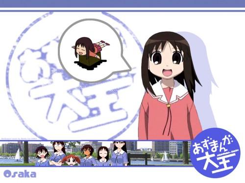 Kiyohiko Azuma, J.C. Staff, Azumanga Daioh, Ayumu Kasuga (Azumanga Daioh), Chiyo Mihama Wallpaper