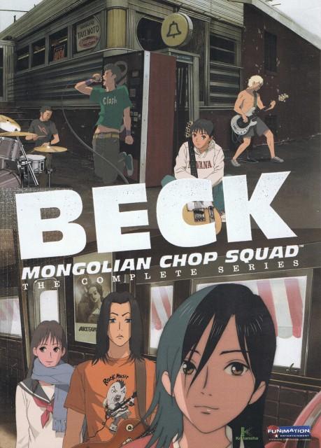 Harold Sakuishi, Madhouse, BECK, Tsunemi Chiba, Ryusuke Minami