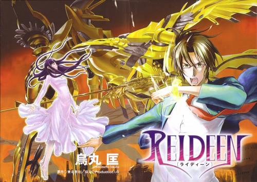 Production I.G, Reideen, Akira Midorino, Junki Saiga