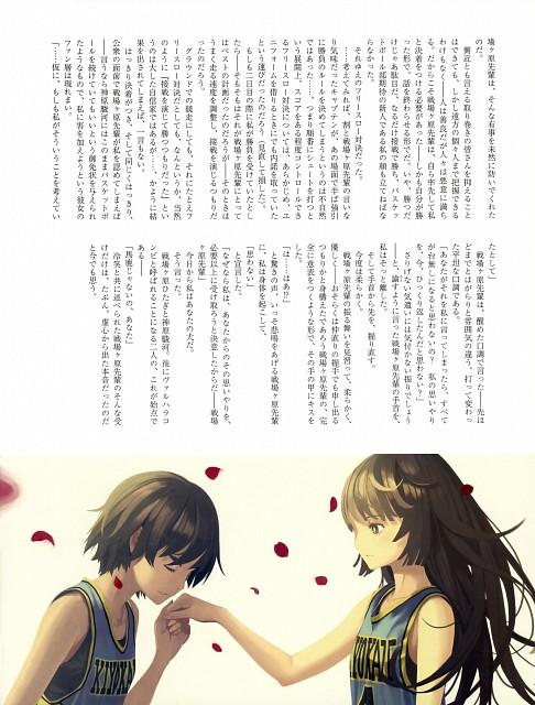 VOFAN, Shaft (Studio), Bakemonogatari, Heroine Book Vol. 5 - Senjougahara Hitagi, Hitagi Senjougahara