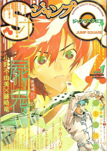 Ryu Fujisaki, Daume, Corpse Demon, Natsuno Yuuki, Magazine Covers