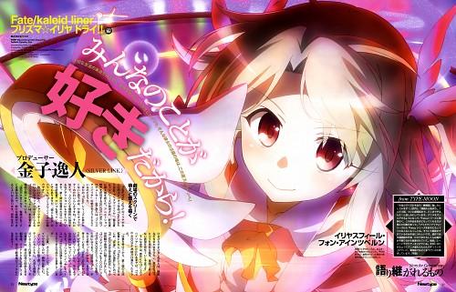 TYPE-MOON, Fate/kaleid liner PRISMA ILLYA, Illyasviel von Einzbern, Newtype Magazine