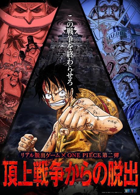 Eiichiro Oda, Toei Animation, One Piece, Vista (One Piece), Kizaru
