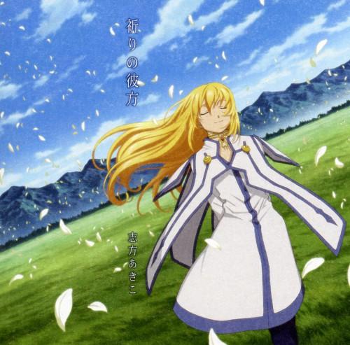 Akira Matsushima, Namco, Tales of Symphonia, Colette Brunel