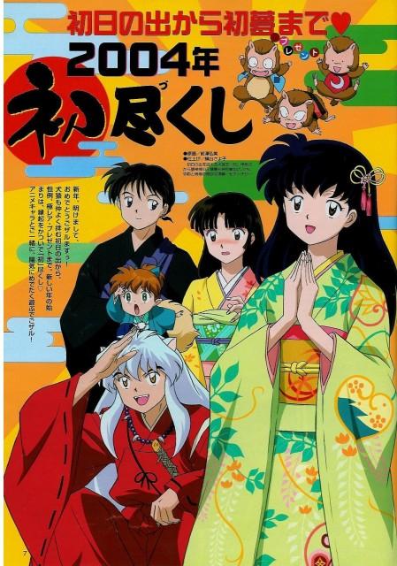 Rumiko Takahashi, Sunrise (Studio), Inuyasha, Sango, Kagome Higurashi