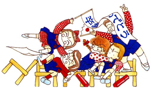 Ai Yazawa, Tenshi Nanka Ja Nai, Bunta Kouno, Akira Sudou, Midori Saejima