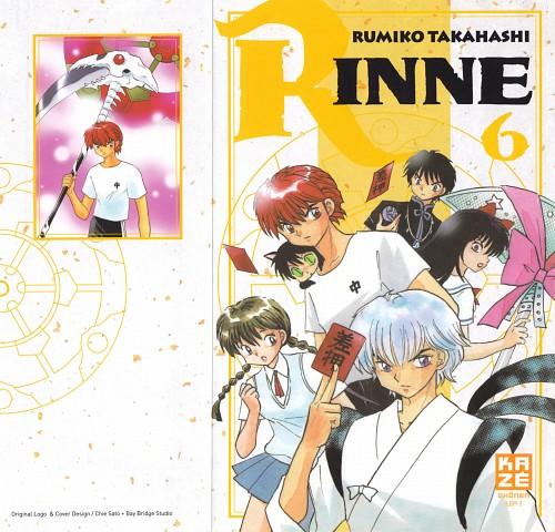 Rumiko Takahashi, Kyoukai no Rinne, Tsubasa Jumonji, Sakura Mamiya, Rinne Rokudo