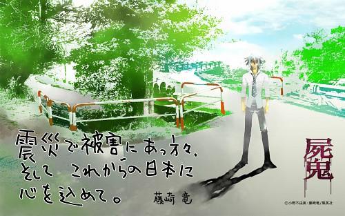 Ryu Fujisaki, Daume, Corpse Demon, Natsuno Yuuki, Official Wallpaper