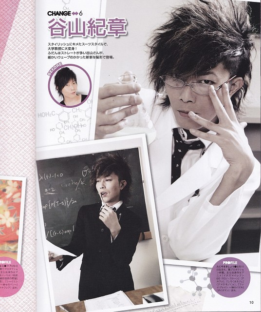 Granrodeo, Kishow Taniyama, Magazine Page