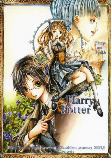 Green Glass, Harry Potter, Harry Potter (Character), Hermione Granger, Draco Malfoy