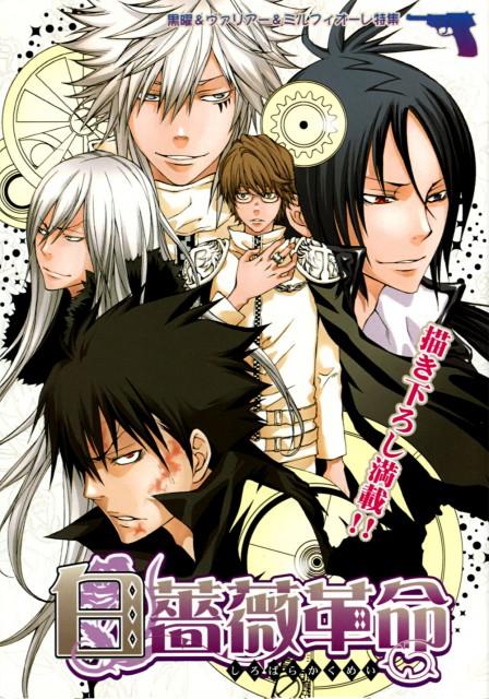 Katekyo Hitman Reborn!, Byakuran, Xanxus, Irie Shoichi, Superbi Squalo